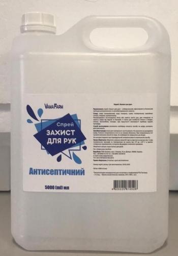 Антисептичний засіб VamaFarm Захист для рук 5 л