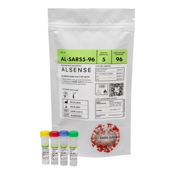 ПЛР-набір ALSENSE-SARS-CoV-2-RT-qPCR для якісного виявлення методом ЗТ-ПЛР