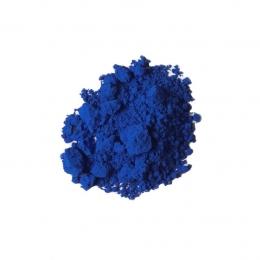 Метиленовий синій, C.I. 52015, 25 г, 1 набір