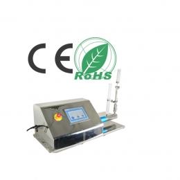 Nanogenizer з електроприводом